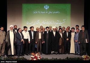 «جبهه مردمی» پس از حزب جمهوری اسلامی اولین کار تشکیلاتی جامع است