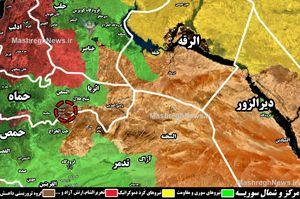 مرکز سوریه.jpg