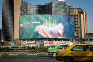 تازهترین طرح #دیوارنگاره میدان ولیعصر (عج)