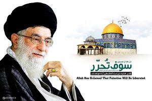 صوت/ خطبه عربی رهبر انقلاب در روز قدس سال ۶۳