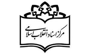 4 دلیل برای رد ادعای سازمان سیا در رابطه با نقش آیتالله کاشانی در کودتای 28 مرداد 1332
