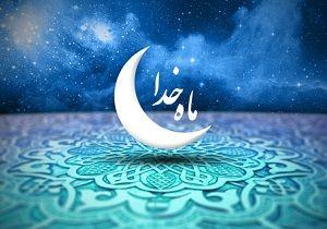 ماه رمضان در تلویزیون چه خبر بود؟