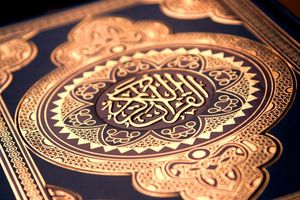 """شروع صبح با """"قرآن کریم""""؛ صفحه ۳۲۳+صوت"""