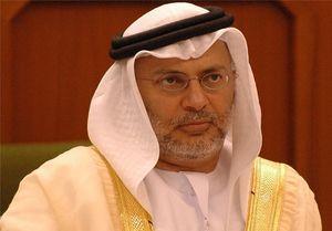 واکنش امارات به اظهارات امیر قطر