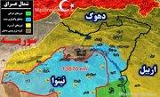 کارنامه حشد الشعبی در شمال عراق + نقشه میدانی