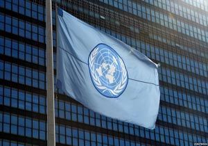 سازمان ملل پس از ۲ روز به بمباران صنعا واکنش نشان داد