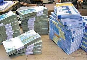 کدام بانکها برای عید غدیر اسکناس نو میدهند؟