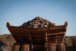 مجتمع سنگ آهن سنگان