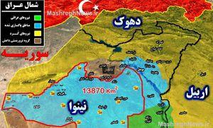 کارنامه حشد الشعبی در شمال عراق؛ چه مساحتی در استان نینوا توسط نیروهای بسیج مردمی پاکسازی شد؟ + نقشه میدانی