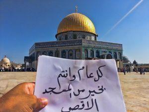 واکنش قطر به بسته شدن مسجدالاقصی