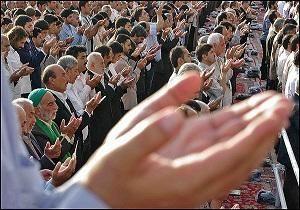 آمار مناجات ایرانیها به روایت یک مرکز پژوهشی غربی