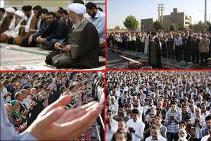 نمازعیدفطر درسراسر استان تهران اقامه شد/ پایان باشکوه میهمانی خدا