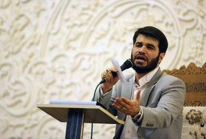 شعرخوانی میثم مطیعی در روز عید فطر