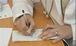 نظام دارودرمانی خسته از دستخط بد پزشکان/ بازی نسخههای بدخط با سلامت مردم