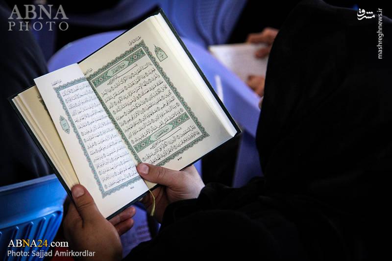 جمع خوانی قرآن کریم در ارومیه