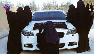 زن داعشی هووی خود را سر برید