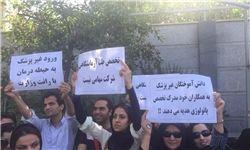 این بار حمله گازانبری وزارت بهداشت به پاتولوژیستها