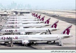 افزایش عبور پروازهای قطری از آسمان ایران