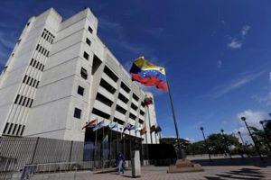 حمله بالگرد پلیس به دیوان عالی ونزوئلا