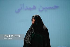 عکس/ نکوداشت همسر شهید سردار حاج حسین همدانی