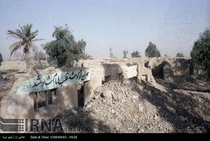 شکست دفاع متحرک عراق با عملیات کربلای۱