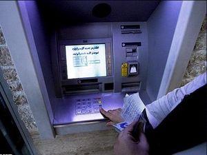 عابر بانک نمایه