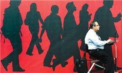 اختلاف آمار ۳۰۰ هزار نفری معلولان در سرشماری جدید