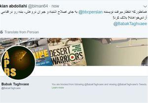 واکنش نویسنده بیبیسی به افشای دروغش درباره دقت موشکهای سپاه