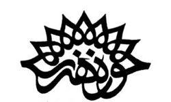 واکنش یک نویسنده به انتصاب رئیس جدید حوزه هنری