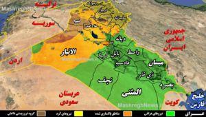 عراق.png
