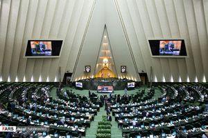 طرح «تحقیق و تفحص از شرکت مدیریت منابع آب ایران» بررسی شد