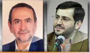 فیلم/ جهان آرا؛ همایش دشمنان ایران به میزبانی منافقین
