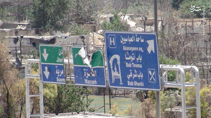 نبردهای غوطه شرقی دمشق