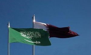 آینده اقتصاد قطر در گرو سیاست