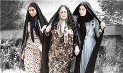 «ویلاییها» منیر قیدی در شبکه نمایش خانگی توزیع شد