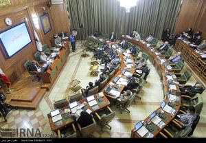 تصمیم عجیب منتخبان شورای شهر تهران