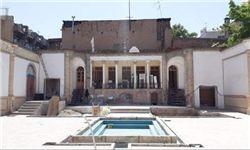 چوب حراج به عمارت پسر «مظفرالدین شاه»