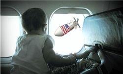 ۶۶ کودک در هواپیمایی که آمریکا بدون عذرخواهی منفجر کرد