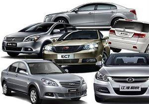 جدول/قیمت خودروهای چینی در بازار تهران