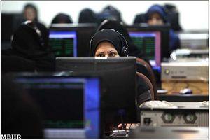 اجباری علیه زنان که در ایران وجود ندارد