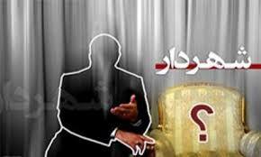 سردرگمی برای انتخاب شهردار تهران/ جنگ قدرت اصلاحات برای انتخاب جانشین قالیباف بالا گرفت+تصاویر