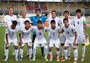 مکزیک حریف ایران در جام جهانی نوجوانان