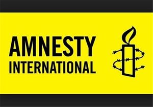 هشدار سازمان عفو بین الملل درباره اعدام ۱۴ جوان عربستانی
