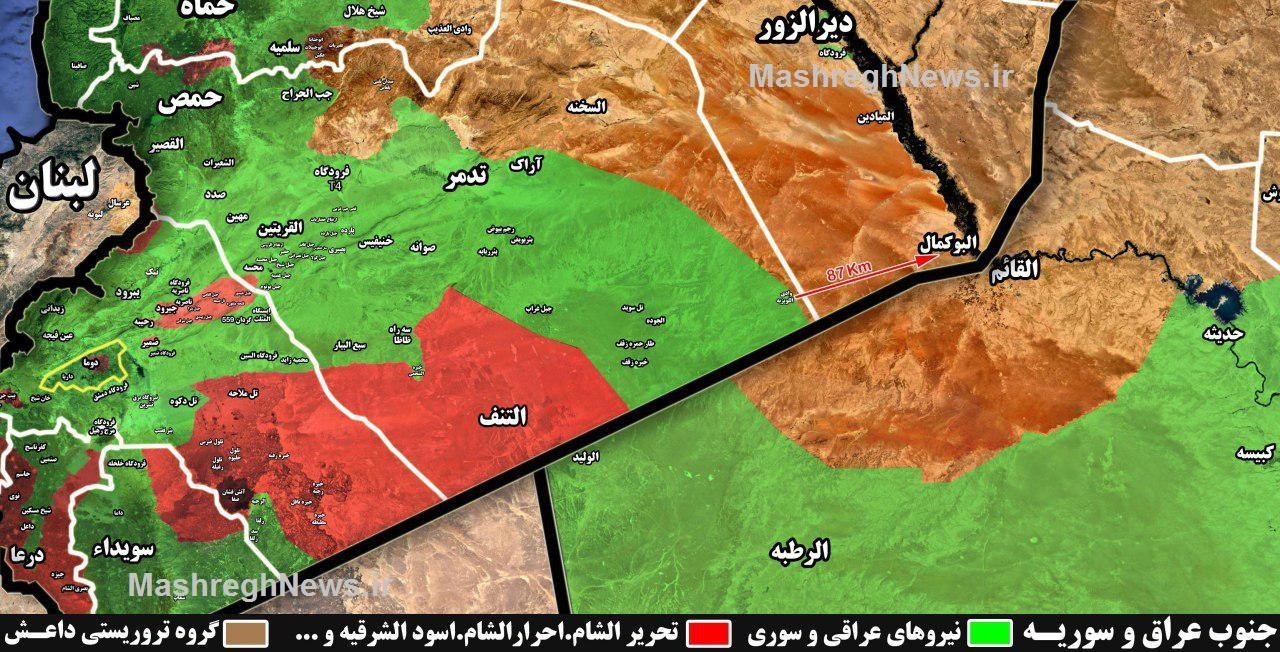 داعش چگونه در ۶ ماه نیمی از قلمرو خود در سوریه را از دست داد