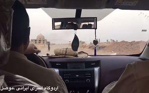 فیلم/ اردوگاه اسرای ایرانی در بند رژیم صدام در موصل