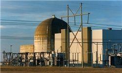 حمله هکرها به تأسیسات هستهای آمریکا