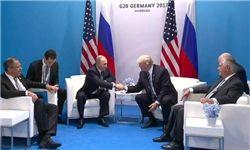 توافق غریب ترامپ و پوتین در هامبورگ