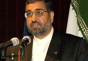 جزئیات نقشه شوم توتال برای خیانت به ایران