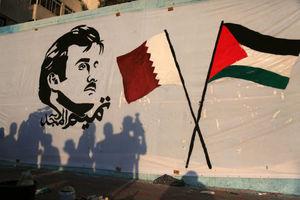 هنرنمایی فلسطینیها در حمایت از امیر قطر