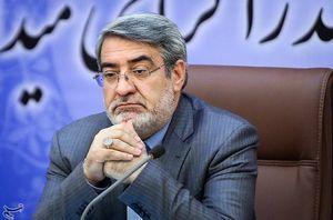 آمار تکان دهنده درباره اغتشاشات دیماه ۹۶/ الهام فخاری: تهرانیها خشمگینترین مردم جهان هستند!